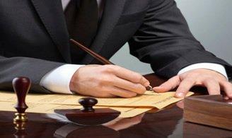Licitações e Contratos Administrativos